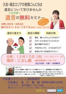 スクリーンショット 2015-10-02 10.08.05